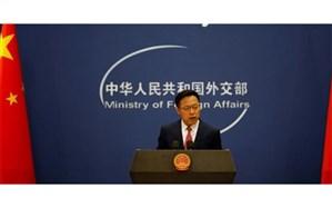 واکنش چین به لایحه تحریمی آمریکا