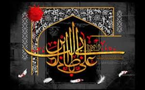 پیام مدیرکل آموزش و پرورش خوزستان به مناسبت شهادت حضرت امام علی (ع)