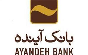 دیدار مدیرعامل بانک آینده استان بوشهر با معاون تربیت بدنی و سلامت آموزش و پرورش استان