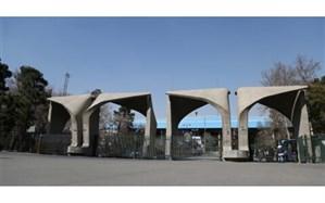 جذب بیش از ۴۰ دانشجوی خارجی در یک پردیس دانشگاه تهران