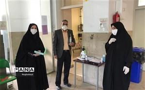 بازدید کارشناس سلامت اداره کل آموزش و پرورش شهر تهران  از یک مدرسه دولتی منطقه 8