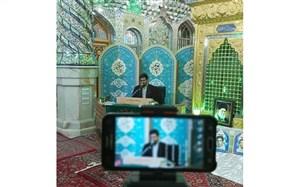 برگزاری آنلاین مراسم احیا در امام زادگان پنج تن لویزان