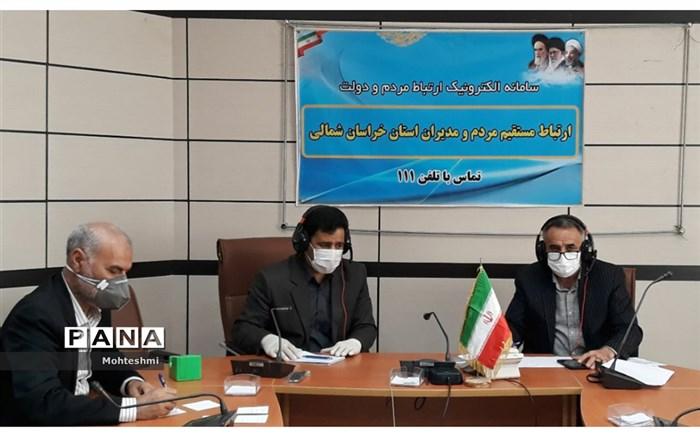 مدیرکل آموزش و پرورش خراسان شمالی از طریق سامانه ارتباط مردم و دولت به سوالات ودرخواست های مردمی پاسخ داد