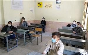 فعالیت مدارس گناباد  با رعایت پروتکل بهداشتی