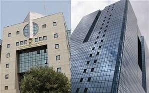همکاری بانک و بورس برای ساماندهی اقتصاد کشور