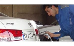 ۶ ماه تا یکسال حبس جریمه تغییر عدد و حروف پلاک خودرو