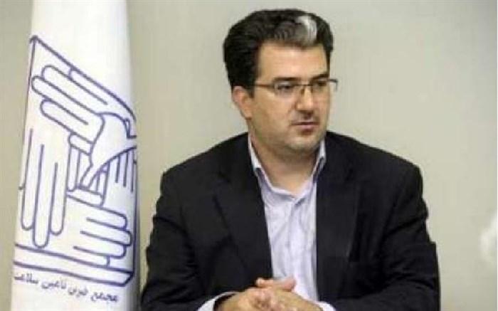 مجمع خیرین تامین سلامت فارس