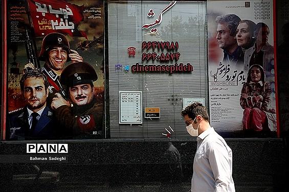 بازگشایی سینماها در شهرهای دارای وضعیت سفید بلامانع اعلام شد