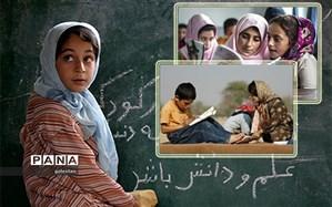 توجه به بازماندگان اتباع خارجی در اجرای طرح آشتی با آموزش(آبا)