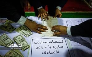 معیارهای قاچاق ارز تعیین شد