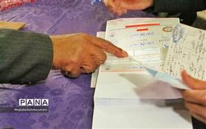اعلام جزئیات انتخابات مرحله دوم مجلس شورای اسلامی
