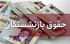 رای دیوان عدالت دلیل اصلاح مصوبه سقف ۷ برابری حقوق بازنشستگان