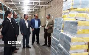 نخستین بسته های آموزشی به استان قزوین رسید