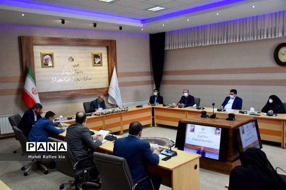 برگزارى جلسه کمیته رسیدگی  به جعل اسناد ادارهکل آموزش و پرورش آذربایجان شرقى