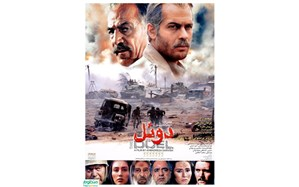 پایان هفته شبکه چهار با دو فیلم سینمایی ایرانی