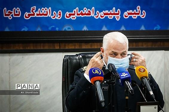 نشست خبری رئیس پلیس راهنمایی و رانندگی ناجا