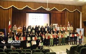 همایش تجلیل از فعالین سازمان دانش آموزی