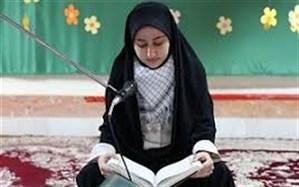 برگزاری سی و هشتمین دوره مسابقات قرآن ،نماز وعترت  در شهرری