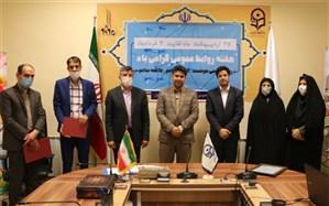 تجلیل از مسئولان روابط عمومی پردیس ها و مراکز دانشگاه فرهنگیان اصفهان