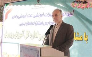 ارسال2300 دست تجهیزات آموزشی، اداری و ورزشی به مدارس خراسان جنوبی