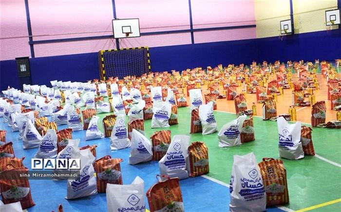 اولین مرحله رزمایش همدلی و کمک مومنانه در مدارس استان آذربایجان غربی برگزار شد