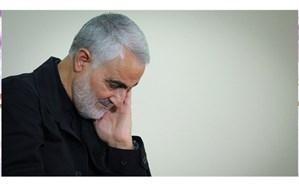 دلنوشته یک دانشآموز درباره «حاج قاسم»: شهادتت تلنگری شد بر دلهای سرگردان ما