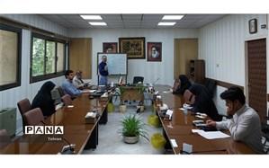 تشکیل کمیته خلاقیت و نوآوری در منطقه1 تهران