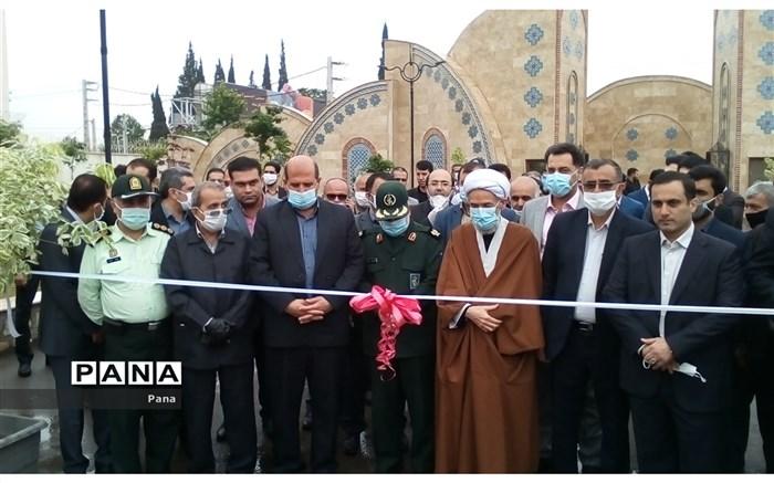 افتتاح پارک بانوان شهر ساری