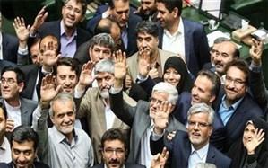 پایان مجلس شورای اسلامی در دوره دهم اعلام شد
