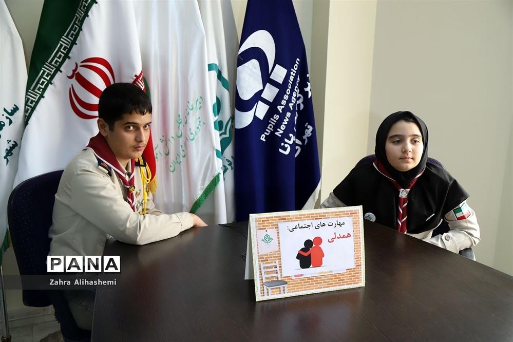 تولید محتوای مهارت های اجتماعی در شهر تهران