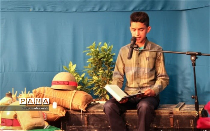 اختتامیه یادواره شهدای دانش آموز در ابرکوه برگزار شد