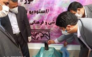 اپلکیشن مهارتهای اجتماعی سازمان دانش آموزی استان رونمایی شد
