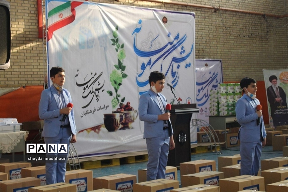 برگزاری رزمایش مومنانه و مساوات فرهنگیان در ادارهکل آموزش و پرورش شهرستانهای استان تهران