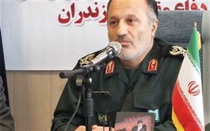 کتاب شهدای هفتم تیر مازندران تدوین میشود