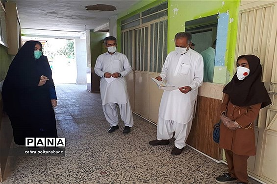بازدید نماینده دانش آموزان سیستان و بلوچستان از مدارس با هدف بررسی رعایت پروتکل های بهداشتی و فاصله گذاری اجتماعی