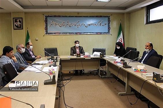 جلسه کارگروه اشتغال و سرمایه گذاری شهرستان اسلامشهر