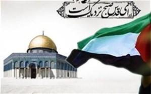 """پیام مدیر کل آموزش و پرورش سیستان و بلوچستان به مناسبت روز جهانی """"قدس"""""""