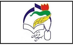 تقدیر از کمیته داوران پانزدهمین جشنواره علمی- پژوهشی بسیج فرهنگیان