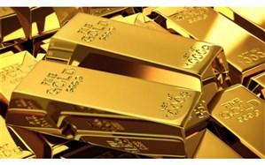 طلا ۳۰ دلار ارزان شد