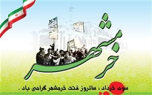 پیام استاندار خوزستان به مناسبت سالروز آزاد سازی خرمشهر