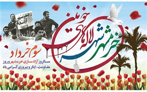 پیام سرپرست سازمان دانش آموزی خوزستان به مناسبت سالروز آزادسازی خرمشهر