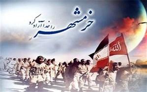 آزادسازی خرمشهر نماد مهر و مقاومت است