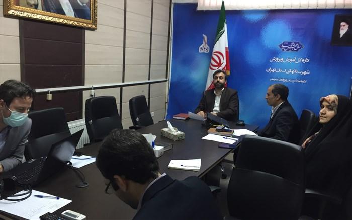 جلسه مجازی همکاران سازمان دانشآموزی شهرستانهای استان تهران و مناطق 21 گانه