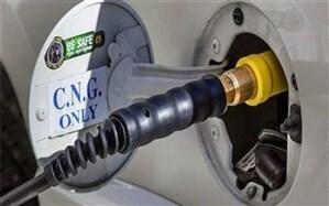 صرفهجویی ۱۳ میلیون تومانی با گازسوزکردن خودروهای عمومی