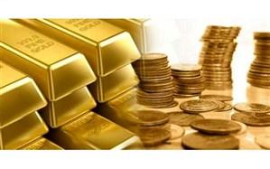 از قیمت طلا و سکه در معاملات امروز چه خبر؟