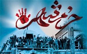 پیام استاندار یزد به مناسبت سوم خرداد سالروز آزادسازی خرمشهر