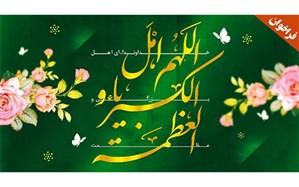 فراخوان شورای هماهنگی تبلیغات اسلامی خراسان شمالی برای  اقامه نماز عید فطر