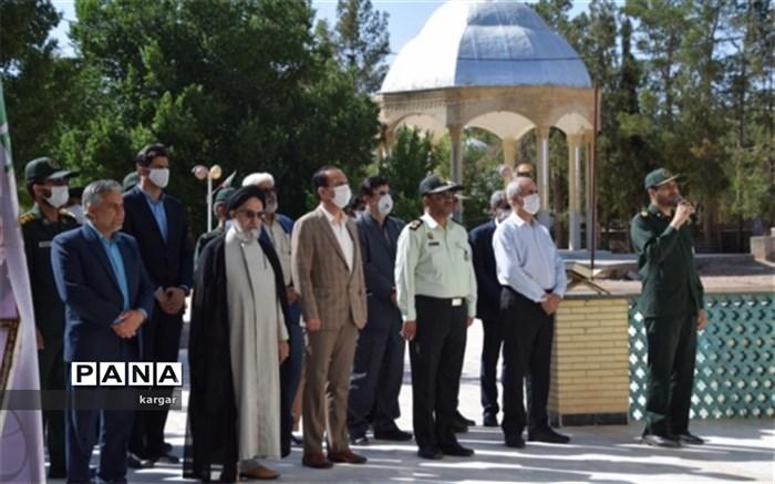 سوم خردادماه روز افتخار ملی و نقطه عطف در تاریخ ملت ایران