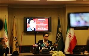 کسب عنوان سفیر حسن نیت بحران قرن جهانی به کارآفرینی از ایران