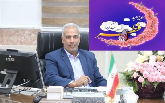 پیام تبریک مدیر آموزش و پرورش شهرستان رباط کریم به مناسبت عید سعید فطر